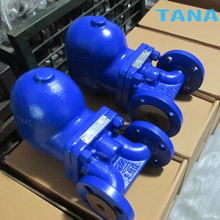 Lever Ball Float Type Steam Traps
